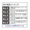 楽天商品ランキング[無料] 灰色バージョン ブログパーツ サムネイル