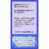 薬剤師国家試験のためのゴロフレ ブログパーツ サムネイル
