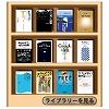 ソーシャルライブラリー 本棚ブログパーツ サムネイル