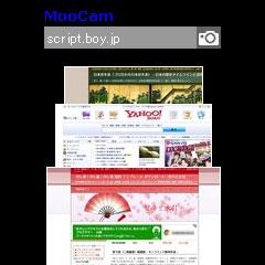MooCam ブログパーツ サムネイル