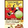 KIDS BOSSAミュージックステーションブログパーツ サムネイル