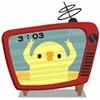 三文堂TV ブログパーツ  サムネイル