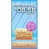 【ハンゲーム時計】ブログパーツ サムネイル