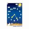お月見時計 ブログパーツ サムネイル