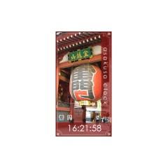 浅草時計 ブログパーツ サムネイル