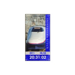 新幹線時計 ブログパーツ サムネイル
