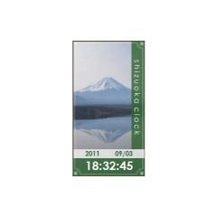 静岡時計 ブログパーツ サムネイル
