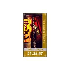 福岡時計 ブログパーツ サムネイル