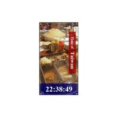 台湾時計 ブログパーツ サムネイル